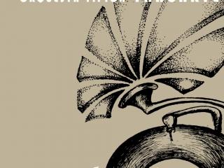 Orquesta Típica Tangarte – Rumores de orquesta.DOWNLOAD: Visit iTunes Music Store or or your favourite download store. SVERIGE: Beställ CD genom att maila till shop@monophon.se: SEK 150 inkl porto inom Sverige (betalning via Payson.se eller faktura, vänligen ange önskad betalningsmetod). INTERNATIONAL ORDERS: Order CD by sending an email to shop@monophon.se: SEK 150 (approx. 15 € / 20 $) incl. international shipping (payment through PayPal - credit cards accepted). Orquesta Típica Tangarte - Rumores de orquesta monophon MPHCD002, 2012.