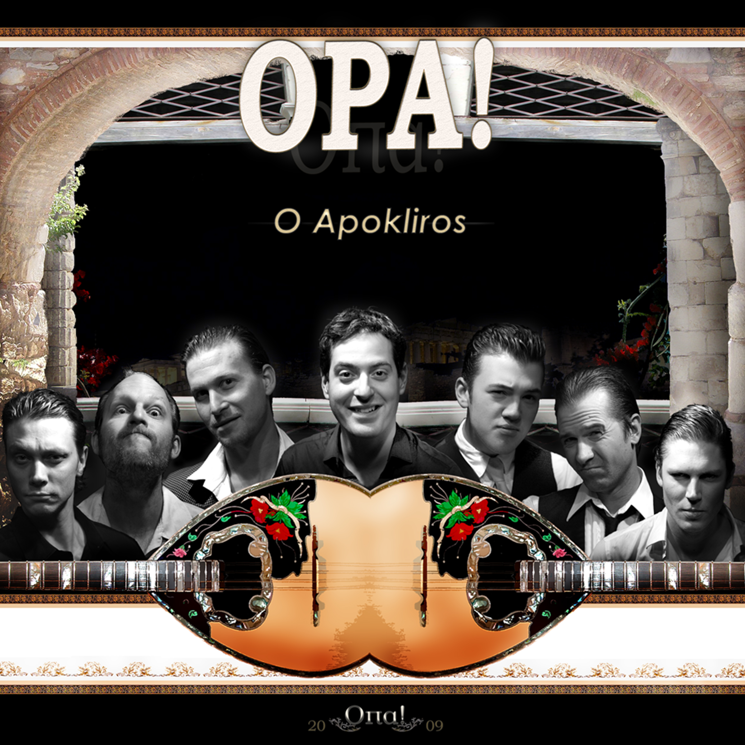 DOWNLOAD: Visit iTunes Music Store or or your favourite download store. OPA - O Apokliros monophon MPHEP001, 2009.